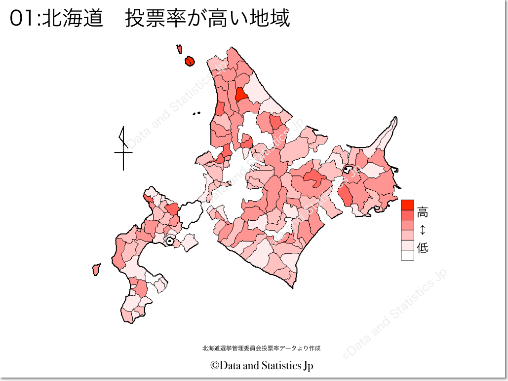 北海道 市町村別 投票率