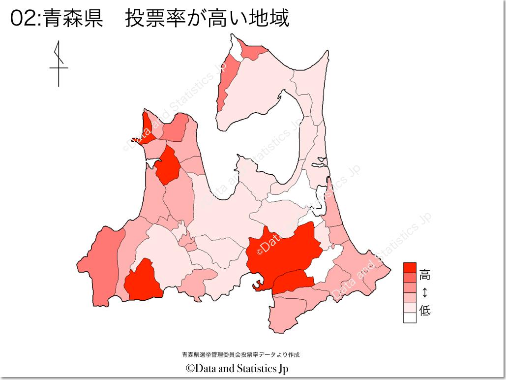 青森県 市町村別 投票率