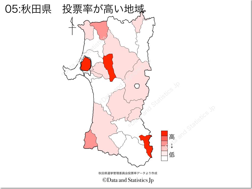 秋田県 市町村別 投票率