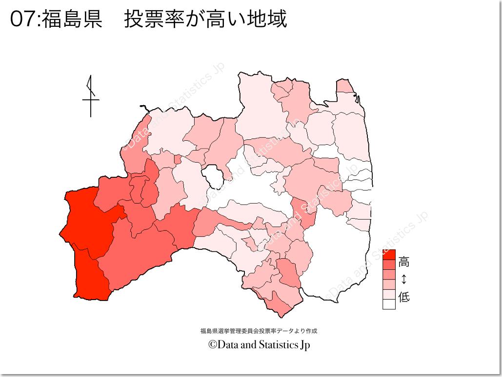 福島県 市町村別 投票率