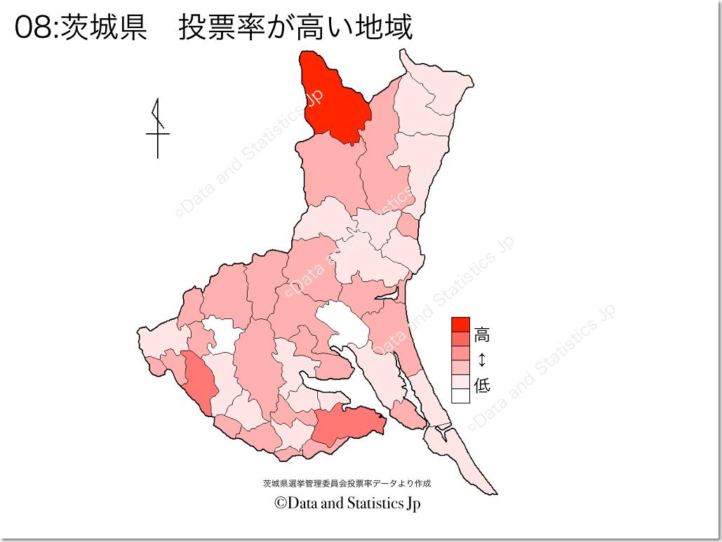 茨城県 市町村別 投票率