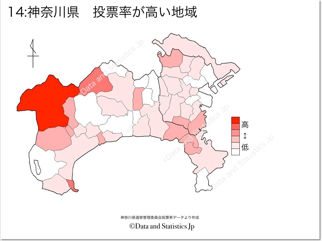 神奈川県 市町村別 投票率