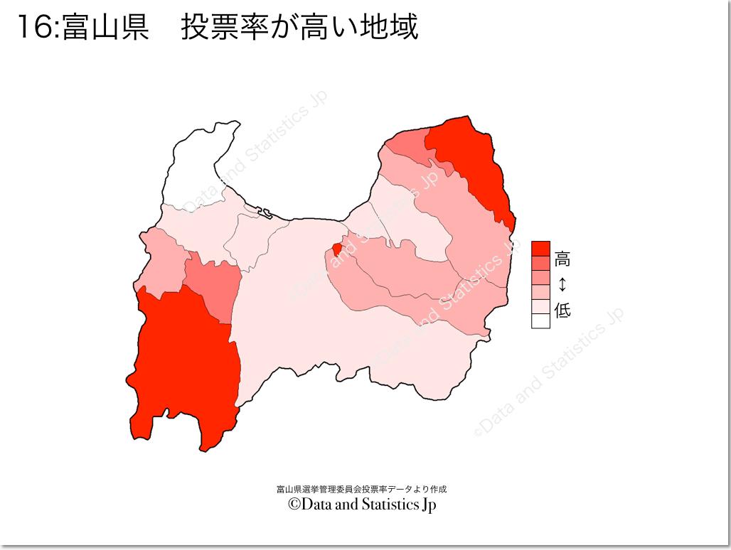 富山県 市町村別 投票率