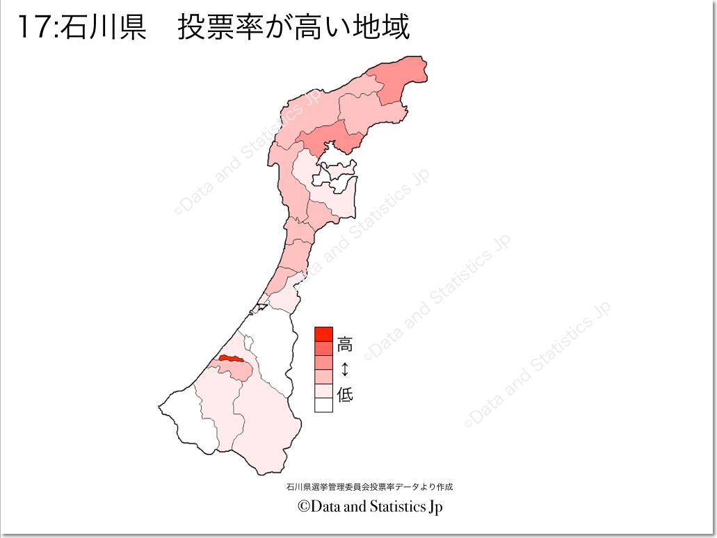 石川県 市町村別 投票率