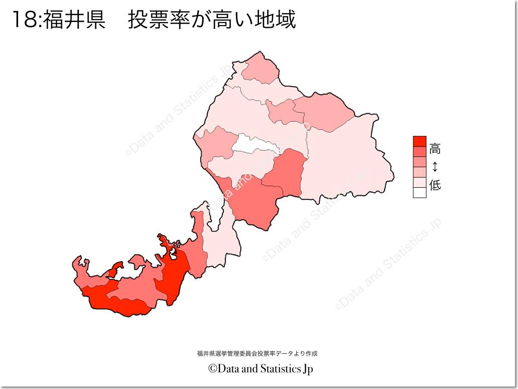 福井県 市町村別 投票率