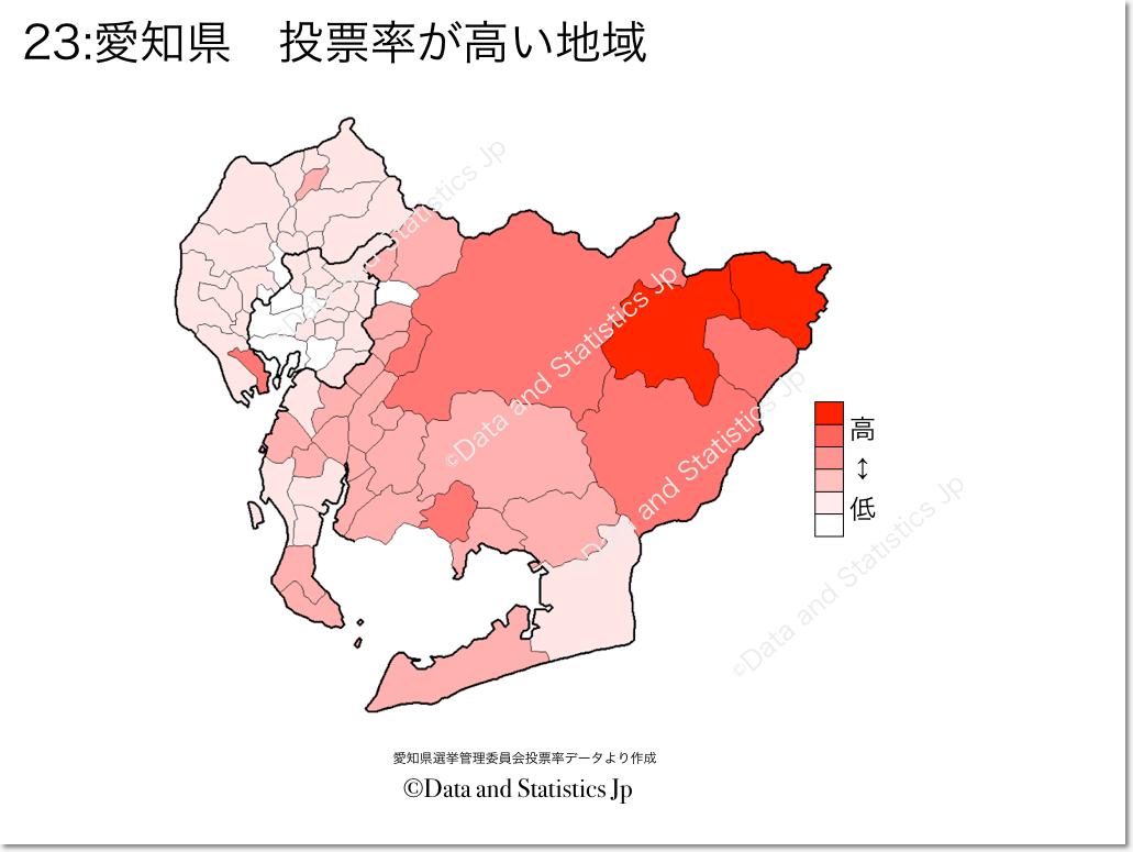 愛知県 市町村別 投票率