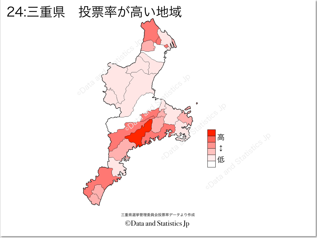 三重県 市町村別 投票率