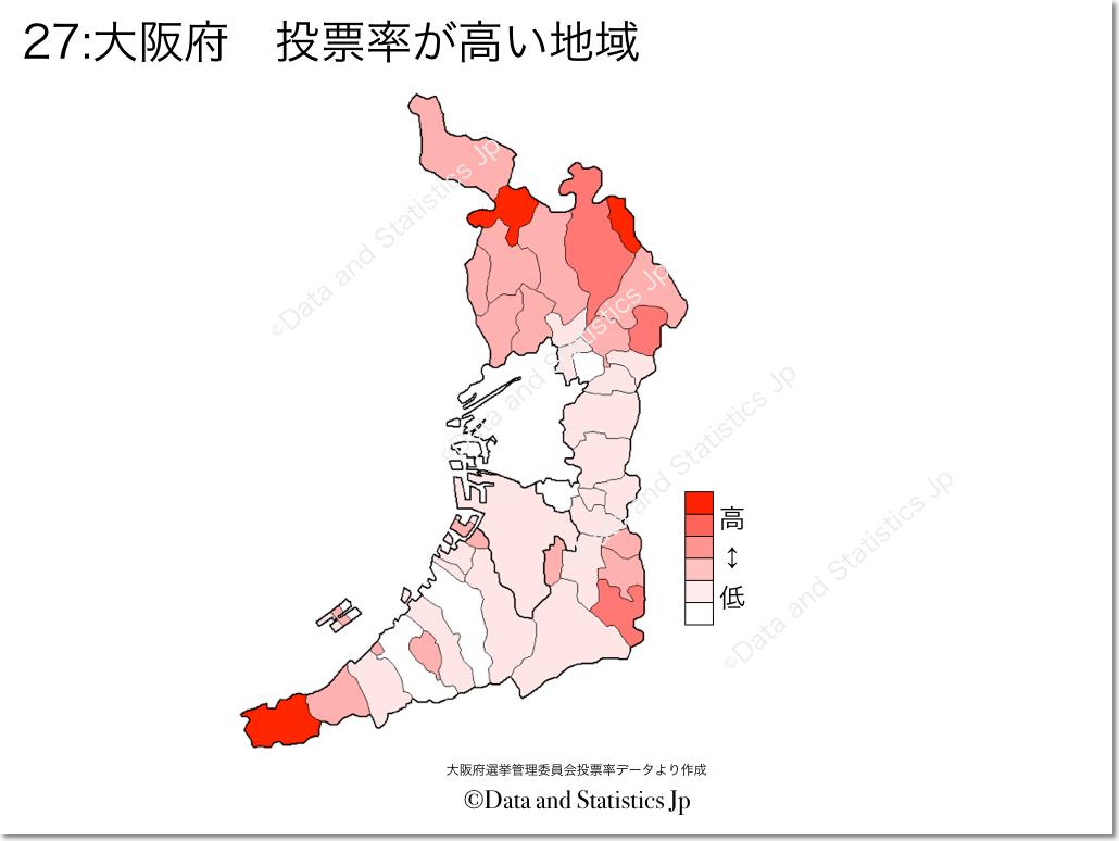 大阪府 市町村別 投票率