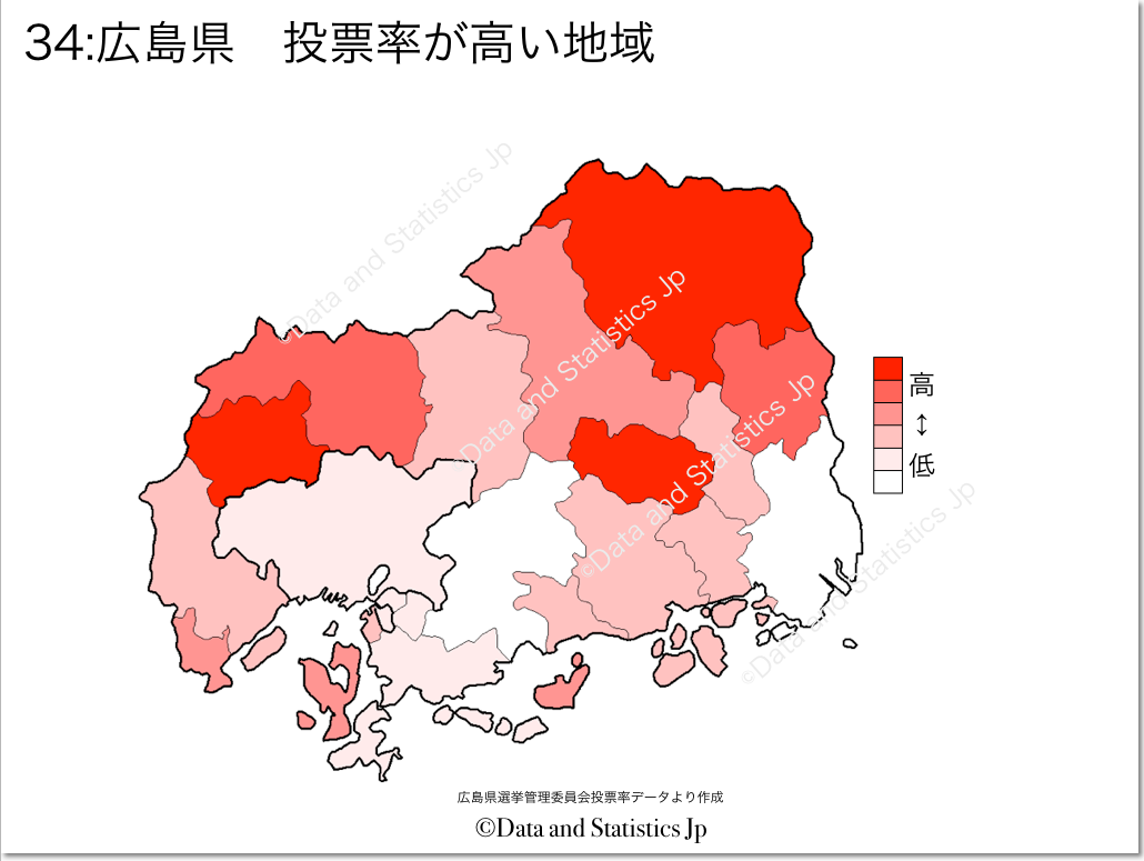 広島県 市町村別 投票率