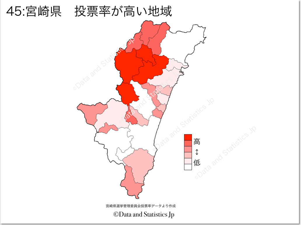 宮崎県 市町村別 投票率
